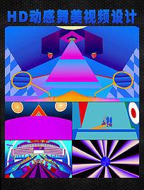 卡通动感舞美视频背景设计