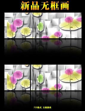 唯美手绘花卉无框画图片下载