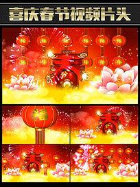 喜庆春节视频素材