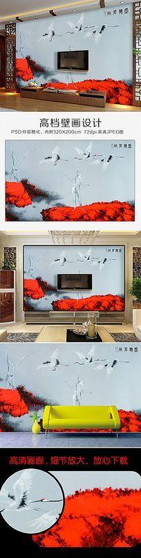 中国风虚怀若谷人文诗意电视背景墙