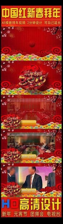 拜年视频_中国红2015羊年新春拜年视频模板设计