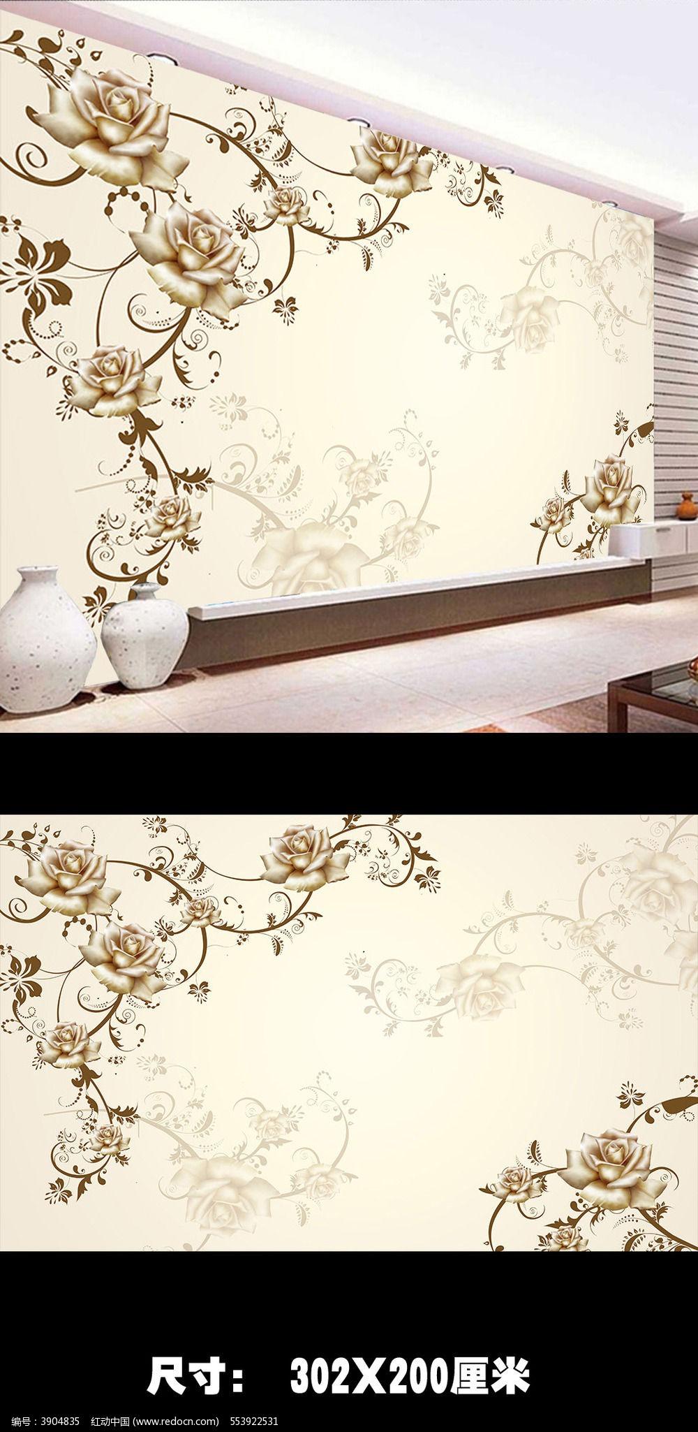 中式手绘电视背景墙psd图片下载素材下载