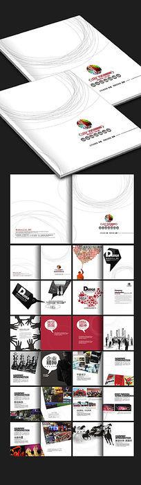 创意广告传媒公司画册设计 CDR