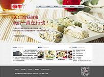 大气清爽企业网站整站HTML+CSS下载