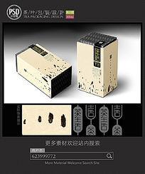 简约素雅茶叶罐包装设计展开图 PSD