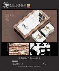 禅境茶包装设计展开图 PSD