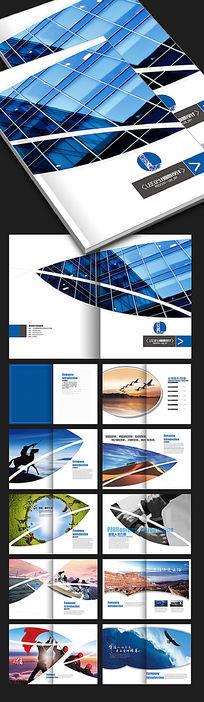 精美企业文化画册版式设计