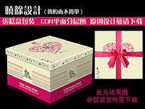 10款 生日蛋糕礼盒包装设计PSD下载