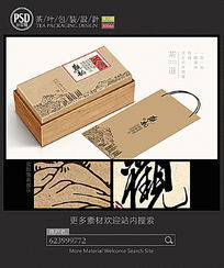 高档茶叶包装设计展开图 PSD