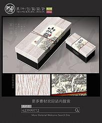 高档木纹茶叶包装设计展开图