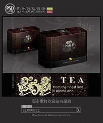 高档皮纹茶叶包装设计展开图