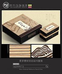 高档竹藤茶叶包装设计展开图