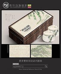 高端茶叶包装设计展开图