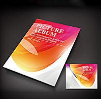 红色渐变抽象画册封面设计