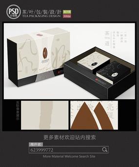 简约茶包装设计展开图 PSD