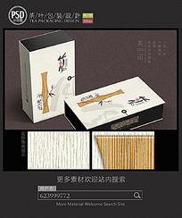 简约素雅茶礼盒包装设计展开图图