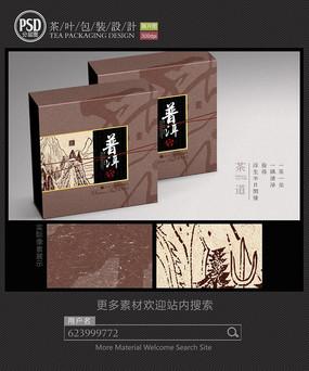 普洱茶包装设计展开图