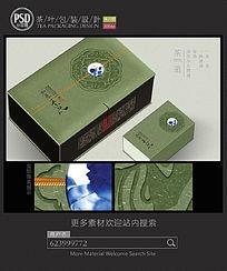 如是素品茶叶包装设计展开图