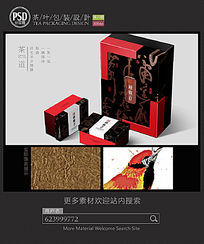 中国书法茶叶包装设计展开图