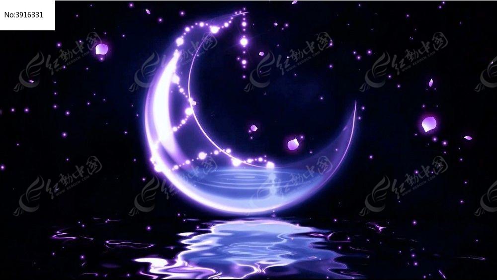 紫色梦幻月亮船视频背景