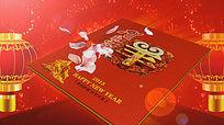 2015年羊年春节联欢晚会片头视频
