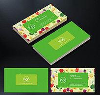 食品类绿色可爱名片设计