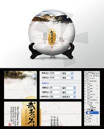 武夷岩茶棉纸 PSD