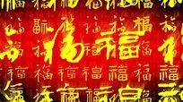春节福字动画视频背景
