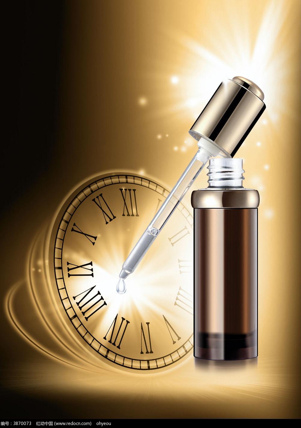 标签:护肤品创意海报 化妆品创意广告图片