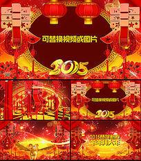 大气中国结羊年拜年视频AE模板