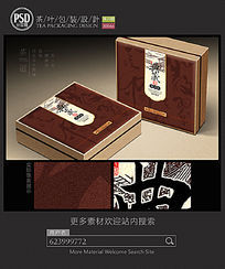 典藏普洱茶包装设计展开图