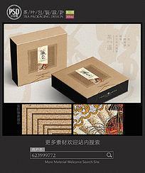 高档茶礼盒包装设计展开图