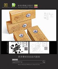 高端茶叶竹盒包装矢量展开图