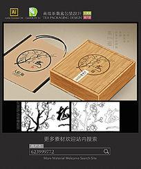 高端竹盒茶包装设计矢量展开图