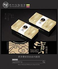 简约素雅茶礼盒包装设计展开图