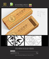 君子品茗竹盒雕刻矢量展开图