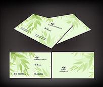 绿色树叶名片
