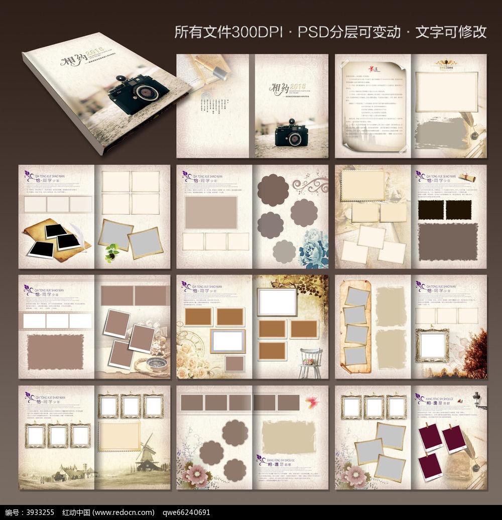 欧式风格纪念册_画册设计/书籍/菜谱图片素材