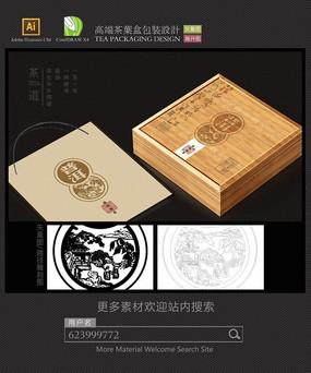 普洱茶高档竹制礼盒包装设计矢量展开图
