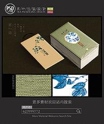 清风雅意茶礼盒包装设计展开图