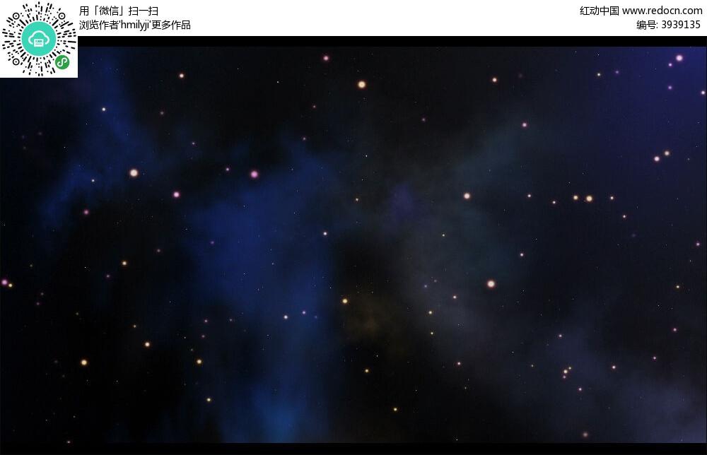 视频背景_深蓝色宇宙星空动态视频背景