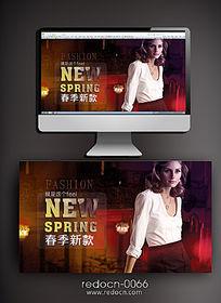 淘宝春季新款上市海报