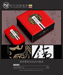 铁观音高档礼盒包装设计展开图