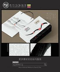 中国风茶包装设计展开图 PSD