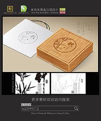 竹盒茶包装设计矢量展开图 AI