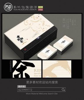 白茶包装设计展开图 PSD