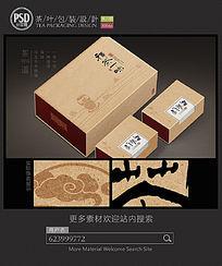 禅茶一味茶包装设计展开图 PSD