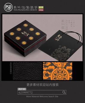 陈年普洱茶包装设计展开图