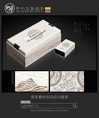 福鼎白茶包装设计展开图