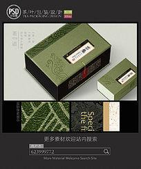 高档茶叶包装设计展开图